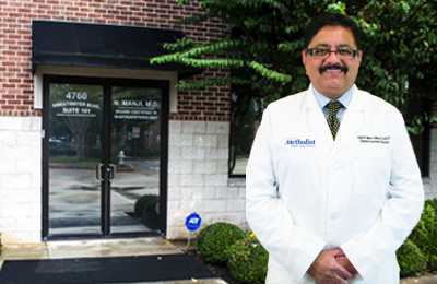 Dr  Nasrullah Manji – Gastroenterology – Houston